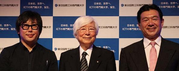 左から青木俊介ユカイ工学代表、吉川弘之東京国際工科専門職大学学長、松原健二セガゲームス代表取締役社長