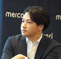 小泉 誠 経済産業省 商務情報政策局 情報経済課 課長補佐