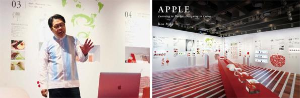 デザイン学科の三木健教授による「APPLE」の講義