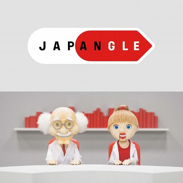 制作陣には、佐藤卓氏や菱川勢一氏など最先端で活躍するデザイナーが参画 声の出演:杏、笹野高史