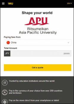 支払い手続きをするポータルサイト画面(画面は APU のもの)