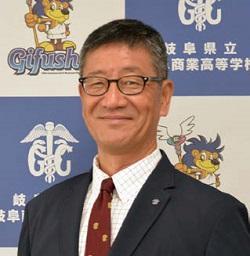 古田 憲司