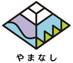 2021年の山梨県誕生150年にあたり、新しいロゴマークが制作された。四角錐の富士山に、右側には新緑の山々、左側には清流とブドウの紫を入れ、自然豊かな山梨が表現されている。