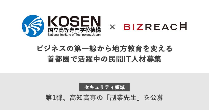 21.7.21news1